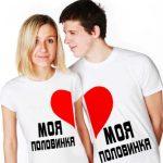 Как найти свою любовь и не ошибиться в выборе