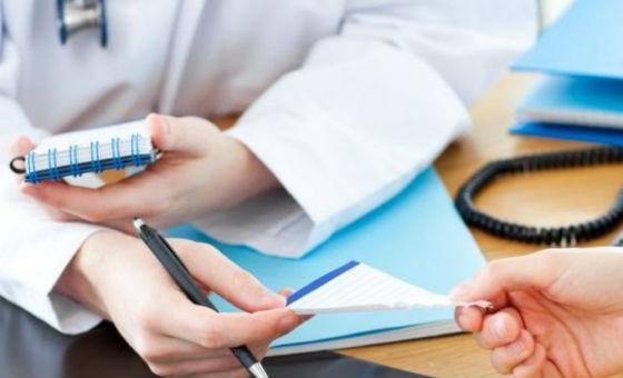 Воспаление придатков у женщин: симптомы, лечение, осложнения