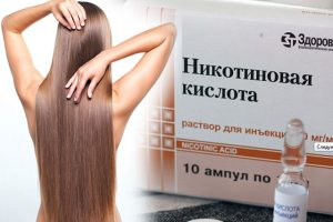 Для роста волос никотиновая кислота
