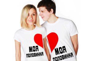 Ученые узнали, как появилась любовь