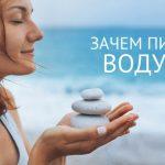 Вода для похудения: когда, сколько и какую нужно пить воду для похудения.